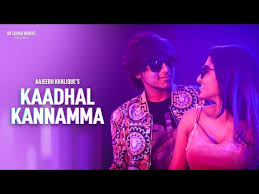 Kaadhal Kannamma Song Lyrics