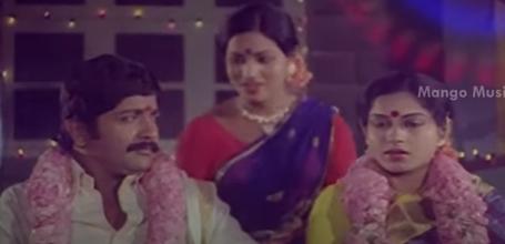 Kalyana Jodi Ennangal Kodi Song Lyrics