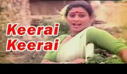 Keerai Keerai Keerai Song Lyrics