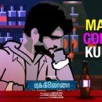 Manja Colouru Kuruvi Song