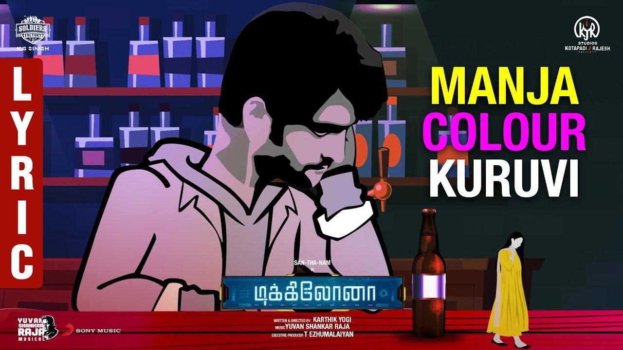 Manja Colouru Kuruvi Song Lyrics
