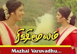 Mazhai Varuvathu Song Lyrics