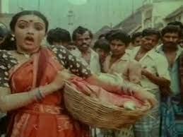 Meenu Meenu Meenu Song Lyrics