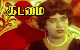 Naalai Vidinthu Vidum Song Lyrics