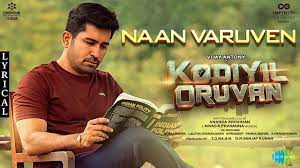 Naan Varuven Song Lyrics
