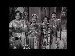 Needhi Dhevan Ulagil Song Lyrics