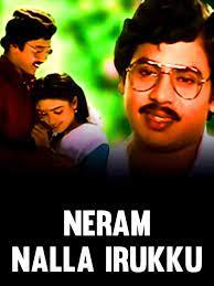 Neram Nalla Irukku