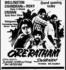 Ore Raththam