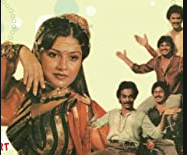Jaan Pillaiyanalum Aan Pillaiye Song Lyrics