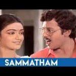 Sammatham Sammatham