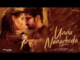 Unna Nenachida Song Lyrics