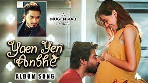 Yaen Yen Anbhe Song Lyrics