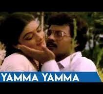 Yamma Yamma Naan Song Lyrics