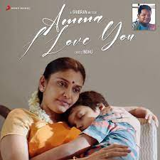 Amma I Love You - Ghibran