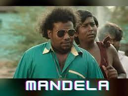 Ela Mandela Song Lyrics