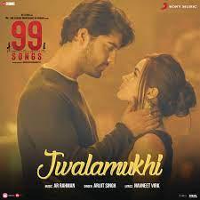 Jwalamukhi Male Song Lyrics