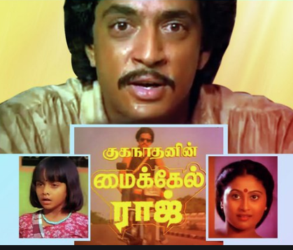 Kaalam Poranthiruchu (Male) Song Lyrics