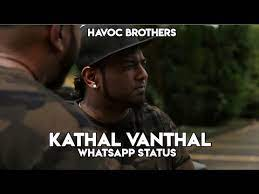 Kadhal Vanthal Song Lyrics