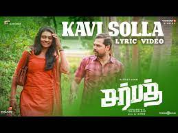 Kavi Solla Song Lyrics