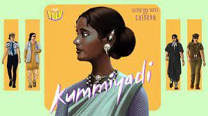 Kummiyadi Song Lyrics – Ghibran