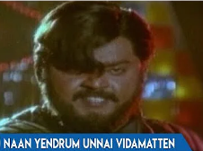 Naan Endrum Unnai Song Lyrics