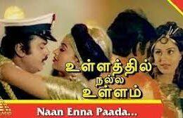 Naan Enna Paada Song Lyrics