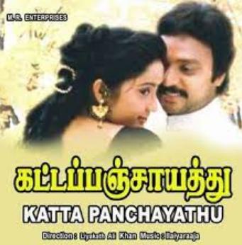 Mayavarathu Maya Kuthira Song Lyrics
