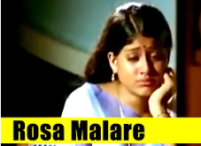 Rosa Malare Song Lyrics