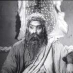Sagalamum Guruve