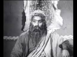 Sagalamum Guruve Song Lyrics