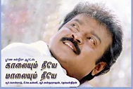 Sammatham Solla Vanthal Song Lyrics