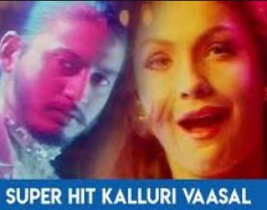 Super Hittu Super Mettu Song Lyrics