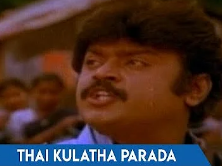 Thaaikulathai Paarada Song Lyrics