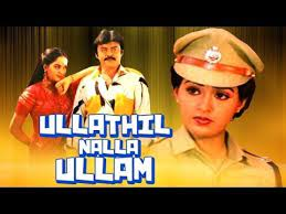 Ullathil Nalla Ullam