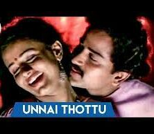Unnai Thotta Thendral Song Lyrics