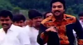 Vendina Vendum Varam Song Lyrics