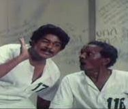 Adutha Veettu Sotha Song Lyrics