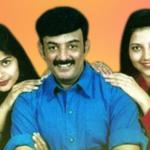 Kalyanamaam