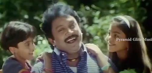 Koottu Kuyila Kaattil Vittu Song Lyrics