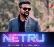 Netru Indru Naalai Song Lyrics