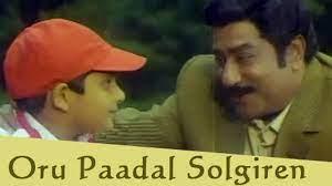 Oru Paadal Solgiren Song Lyrics