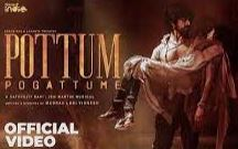 Pottum Pogattume Song Lyrics