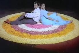 Raja Raagam Paadadho Song Lyrics
