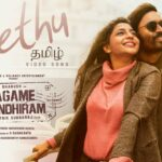 nethu tamil song from jagame thandhiram film image
