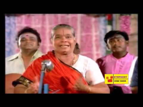 Aadharam Neeye Ganapathy Song Lyrics