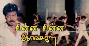 Aadungamma Amma Song Lyrics