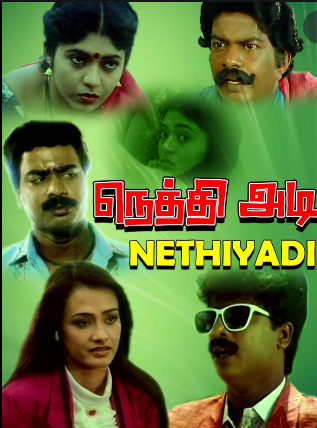 Nethiyadi