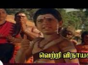 Oongara Rubathil Uruvanavan Song Lyrics