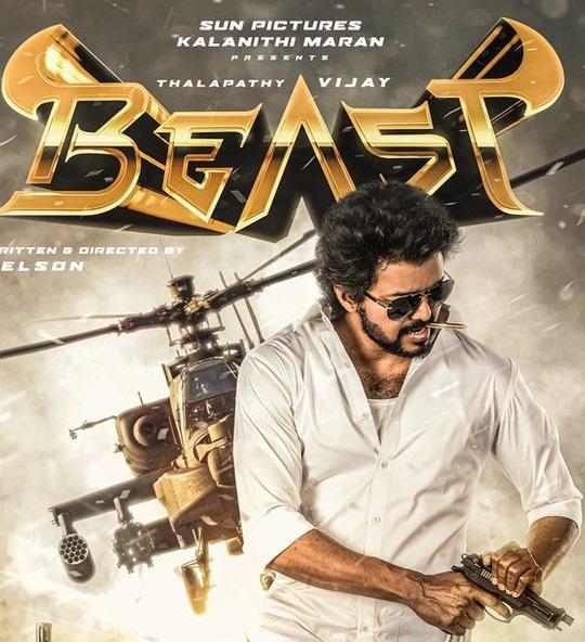 beast tamil film image