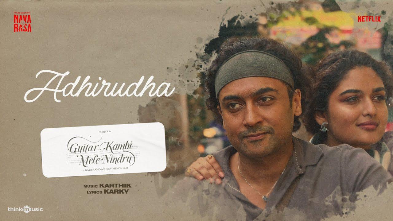 Adhirudha Song Lyrics